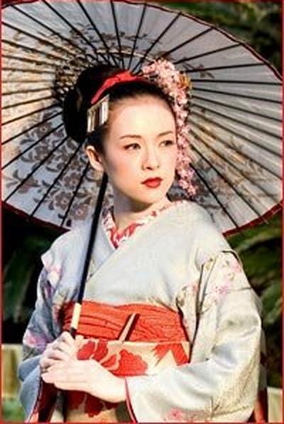 Сэцуки Минами