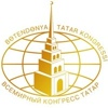 Бөтендөнья татар конгрессы
