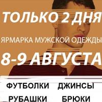ErzhanArslanov