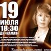 Благотворительный концерт для И.Лимоновой