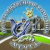 """Мебель на заказ """"Мечта"""" Великий Новгород"""
