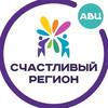 Волонтёры Ульяновской области