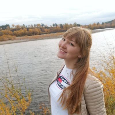 Елизавета Константинова, Иркутск