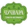 Чучвара, ресторан восточной кухни Ангарск