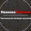 ИвановоТекстиль   Ткани   Постельное белье