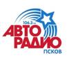 АВТОРАДИО Псков 106.3 FM
