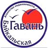 """Недвижимость в Улан-Удэ АН """"Байкальская Гавань"""""""