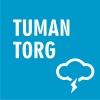 Tumantorg Sistemy-Tumanoobrazovania