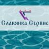 Строительство бассейнов на Юге России