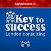 Key To Success - Образование в Англии