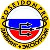 Poseidon.pro Дайвинг на Самуи, Ко Тао, Пангане