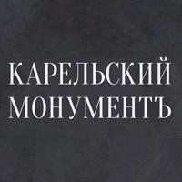 ΑндрейΑнтонов
