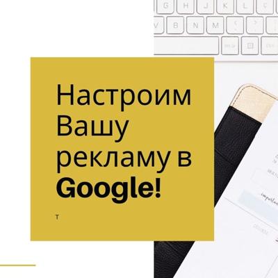 Наталья Хмелева, Тумботино
