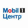 Mobil 1 Центр Фаворит Пермь | Замена масла
