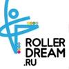 RollerDream ( РоллерДрим)