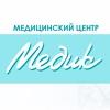 МЦ | Медицинский центр «Медик»