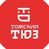 Томский ТЮЗ
