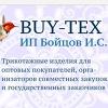 Buy-TEX