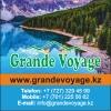 Grande Voyage | Туры выходного дня | Алматы