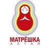 Матрёшка Алтай