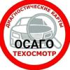 ЦЕНТР ТЕХОСМОТРА и СТРАХОВАНИЯ - ОМСК