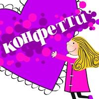 ΑлександраΤретьякова