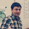 Курсы эсперанто в Санкт-Петербурге