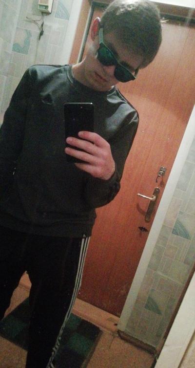 Александр Як