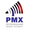 Газеты ДНР
