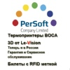 PerSoft