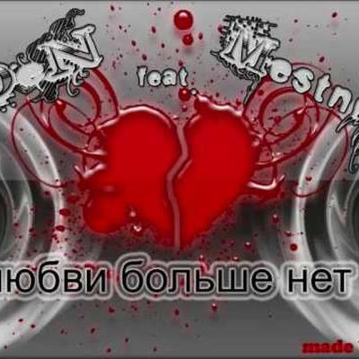 Саша Ермолов, Хадыженск