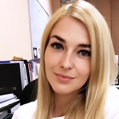 Наталья Ермолаева, Москва
