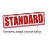 STANDARD  химчистка на дому