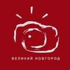 """Печать фотографий Великий Новгород"""" НОРФОТО"""""""