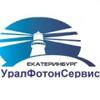 Грузовой сервис в Екатеринбурге
