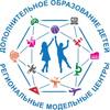 Региональный модельный центр Волгоградской обл.