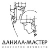 Купить памятники из гранита в Санкт-Петербурге