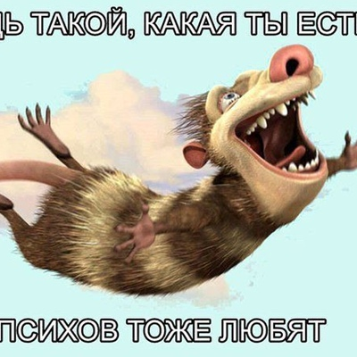 Анна Федорук, Псков