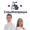 Медицинская спецодежда ОПТОМ 24-50