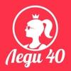 Леди40: группа для девушек из Калуги