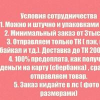 ИдрисРахимов