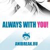 aniBreak - Аниме онлайн для Android