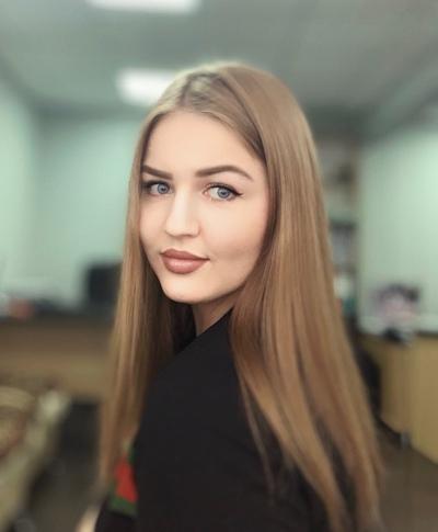 Алина Бганцева