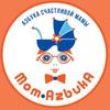АЗБУКА СЧАСТЛИВОЙ МАМЫ - онлайн и очные курсы!