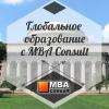 MBA Consult   IELTS, TOEFL, GMAT, SAT, GRE