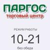 """ТЦ """"ПАРГОС"""" (СтройДОМ, Мебель HOUSE) - Парголово"""