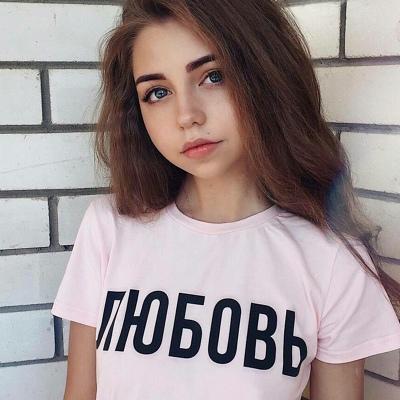 Карина Марченко, Санкт-Петербург