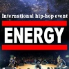 Energy Event | Челябинск