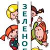 Класс Жохова в Зеленограде (шк.618)
