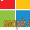 Цветные окна в Омске